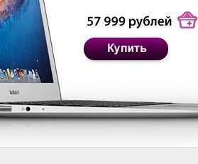 o 279 231 16777215 00   images stories demo skin apple